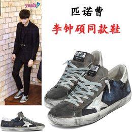 Wholesale Korea Lace Fabrics - Pinocchio Li Zhongshuo shoe GGDB Korea increased goldengoose sports men and women doing the old tidal shoes