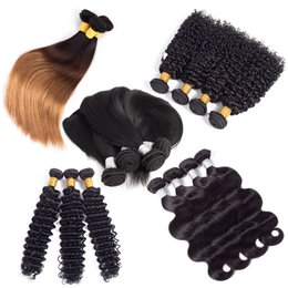 Wholesale Remy Brazilian Virgin Jerry Curl - Grace Length 7A brazilian virgin straight of human hair and body wave jerry curl deep wave 4 bundles unprocessed remy hair weave no shedding