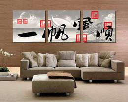 pinturas de arte africana mulheres Desconto Frete grátis 3 Peças sem moldura em Impressão Da Lona Abstrata panela orquídea caracteres chineses Caligrafia mar praia de areia Flor de madeira da pétala do barco