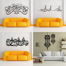 Wholesale Wholesale Islamic Wall Stickers - 5 styles mixed Large Muslim quote wall stickers home decor Islamic vinyl wall stickers adesivo de parede wall sticker free shipping