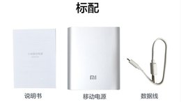 Wholesale External Battery Supply - Power Supply External Battery 10400mAh Xiaomi Power Bank Portable Charger Mi Backup Powerbank For iPhone Samsung Cellphone DHL Free Shipping