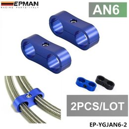 Wholesale Braided Hoses - EPMAN 2PCS AN6 13mm Blue Teflon PTFE Braided Hose Sepatator Clamp Fitting Adapter in stock EP-YGJAN6-2
