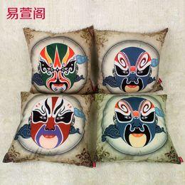 Wholesale Sofa Fabrics China - 2015 China Facebook Cushion Without Core Car Sofa Decorative Pillows Soft Plush Chair Throw Pillow Home Decor 45*45cm