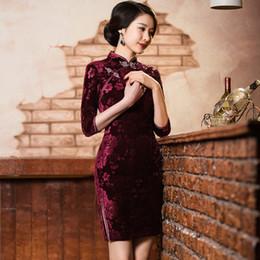 Wholesale Velvet Cheongsam - Shanghai Story velvet qipao vestidos chinese traditional dress cheongsams Three Quarter Sleeve cheongsam oriental dress chinese style qipao