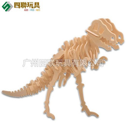 Wholesale Dinosaurs Wood - Wholesale-Freeshipping Wooden Dinosaur educational Toys DIY wood 3d stereo assembling Tyrannosaurus rex model puzzle toy