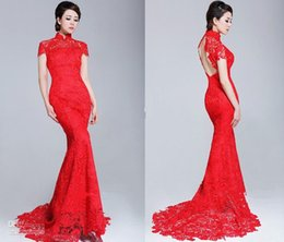 Wholesale Cheongsam Simple - Modest Custom 2015 A-Line Red High Colar Short Sleeves Open Back Lace Sheath Cheongsam Wedding Dresses Classic beauty party dresses