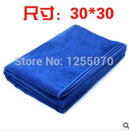 Wholesale Order Microfiber - 5pcs Microfiber Car Cleaning Towel 30 * 30cm super absorbent towel for car with a clean towel color blue order<$18no track
