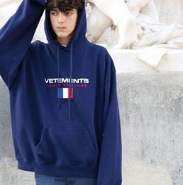 Wholesale French Letters - 17FW VETEMENTS French Flag Hoodies Red White Blue Embroidery Sweatshirts Couple Top Oversize Coats Hooded Fashion Hip Hop HFWY019