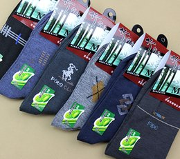 Wholesale Cheap Wholesale Huf Socks - 2015 Limited Men Athletic Ankle Mixed Color Bamboo Fiber Socks Cheap High Elastic Men's 12pairs lot Factory Direct Sale Calcetines Sock