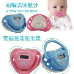 Wholesale Baby Digital Thermometer Soother - Free shipping Infant Baby Digital Dummy Pacifier Thermometer Soother Trendy Safe A2