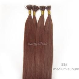 "Wholesale I Tip Virgin Remy - Indian Straight I-tip Hair 15"" 80g 18""-26"" 100g 100s 33# Medium Auburn Brazilian Indian Peruvian Malaysian Virgin Remy Human Hair Extensions"