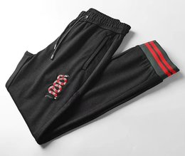 Wholesale Animal Print Yoga Pants - 2017 fall and winter new mens slim sweatpants~luxury designer snake embroidery joggers tracksuit pants~tops yoga sweat track training pants