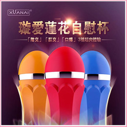 Wholesale Realistic Hips Sex Toys - A Lotus Aircraft & Male Female Hip Electric Reverse Mould Cup Sex Products Toy , Adult Supplies Masturbator For Man Rubber Pussy order<$18no