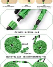 Wholesale Pressure Wash Car - 15M Long Free Shipping High pressure car wash tool