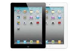 ipad tablet 16gb Rabatt Refurbished iPad 2 16 GB Ursprüngliches Apple iPad IOS Tablet Wifi iPad2 Apple Tablet PC 9,7 Zoll Refurbished Tablet