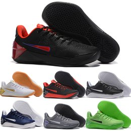 Wholesale Ad Red - 2017 Kobe 12 XII Ad Black Gold Men Basketball Shoes Cheap Purple Red White Gray Blue Kobe 12s Elite Low Sport Sneakers