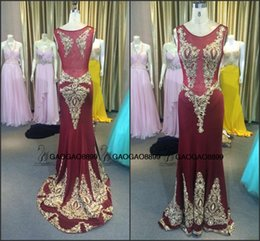 Wholesale Chinese Traditional Dress Green - 2016 Real Image Luxury Sparkly Gold Embroidery Chinese Traditional Dresses Burgundy Wine Red Sheer Neck Pageant Prom Formal Party Dresses