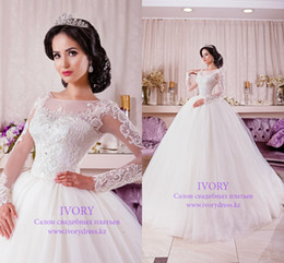 Wholesale empire waist wedding dresses bodice - 2017 Spring New Fashion Long Sleeves A Line Wedding Dresses Lace Appliqued Sheer Top Plus Size Bridal Dress Puff Empire Waist Ball Gowns