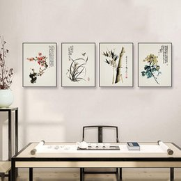 Wholesale bamboo wall panels - Modern Canvas A4 Art Print Poster Watercolor Chinese Ink Calligraphy Bamboo Flower Wall Picture Asian Home Decor Paints No Frame