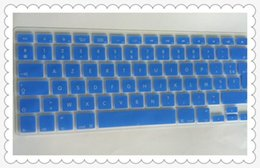 Wholesale Cheap Keyboard Cases - Wholesale-Free Shipping!Cheap 10PCS Lots Arabic Keyboard Protective Film Silicone Case For Apple MacBook Pro 13.3''