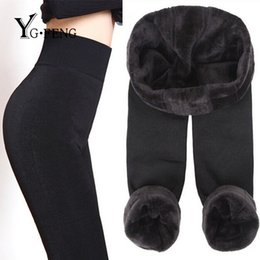 Wholesale Thick Knitted Pants - Wholesale-YGFENG Winter Cashmere Pants Women High Waist Elastic Solid Warm Pants Casual Thick Slim High-Quality Knitted Pants 8 Colors