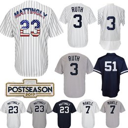 Wholesale Don Williams - 2017-2018 New #3 Babe Ruth Jersey #7 Mickey Mantle #23 Don Mattingly 51 Bernie Williams Jerseys High-quality Baseball Jresey