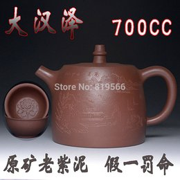 Wholesale Antique Chinese Cup - Wholesale-real 700ml handmade yixing purple clay zisha 1 teapot +2 tea cup limited chinese antique ceramic kung fu set direct selling