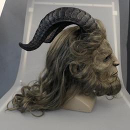 Горячий фильм Красота и зверь Живая маска для взрослых полная голова латекс зверь косплей Маска Хэллоуин шлем реквизит от