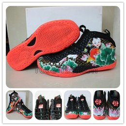 Wholesale Embroidered Training - Cheap Mens Basketball Shoes Mens Shoes Tanjin Doernbechers Sports Shoes Mens Sneakers Training Boots Trainers wholesale Basketball Boot