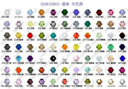 Wholesale Top Quality Nose Stud - wholesale crystal jewelry findings ,200PCS lot,Top quality 4MM rhombus Austrian chain crystal clear rhinestone beads!