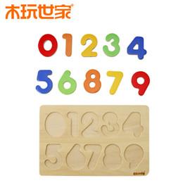 Wholesale Develop Board - Wooden toys Montessori early develop educative wooden toy figure puzzle board match game Infants Baby Kids Developmental Toy Hot sale