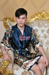 Wholesale Wine Red Silk Shirt - Wholesale-new sale Men silk belt Bathrobe Chinese Style flowers pattern Robe Japanese gradient kimono gown Sleepwear wine red black green
