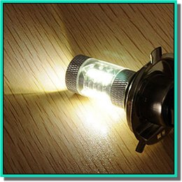 Wholesale Lamp Led H16 - 2015 hot sale 80W cree Chip High Bright 16 x LED Car Fog light Car Fog lamp with 360 Degrees Car Foglamp