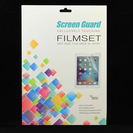 Argentina HD Protector de pantalla transparente para iPad Pro 12.9 pulgadas de alta calidad Protector de pantalla frontal Flim con paquete de venta al por menor 30pcs / up Suministro