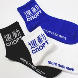 Wholesale Popping Hitting - Wholesale- WJFXSOX New cnopt Happy Socks Unisex Men Youth Fashion Casual Hit Word Brand SOX POP Youth Skate Autumn Winter Male Casual Socks
