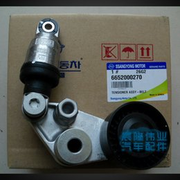 Wholesale for Ssangyong love lester ii strap tensioner assembly strap tensioner assembly order lt no track