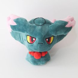 """Wholesale Hot Doll Games - New Hot 7.5"""" Misdreavus Poke Doll Anime Collectible Pocket Monsters Plush Dolls Keychains Pendants Gifts Soft Stuffed Toys"""