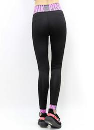 af85ab53df Top Brand Pink Yoga Pants Women Pink Letter Leggings Sport Fitness Gym  Sweatpants Workout Elastic Trousers Stitching Slim Fashion Yoga Pants top  yoga pants ...