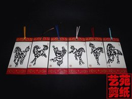 Wholesale Wholesale Novelty Bookmarks - Novelty Fine Horse Bookmarks 6 of Sets Handicraft Paper Cut Chinese Characteristic Gift, Chinese English introduction 5 Sets lot Free
