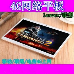 Wholesale Chinese Lenovo Tablet - Lenovo 10 inch eight core 4G network IPS screen unlimited access to the GPS navigation dual card dual standby phone tablet