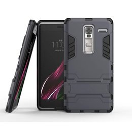 Wholesale Generation Armor - Luxury Defender Dual Hybrid Armor Bracket Stand Case For LG Zero   LG Class H740 Generation Protective Silicone Shockproof Cover