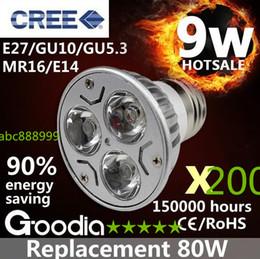 Wholesale E14 24v Led - 200pcs lot CREE 9W led bulb light E27 GU140 GU5.3 MR16 E14 DC12V Security Spotlight Bulb Warm white Cool white FREE SHIPPING