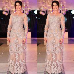 Discount Modern Nigerian Dress Styles Modern Nigerian Fashion