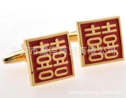 Wholesale Double Happiness Cufflinks - Dongguan spot mixed batch custom cufflinks wedding cufflinks gold paint red wedding Double Happiness Square Cufflinks CZ