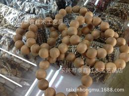 Wholesale Vietnamese Bead Bracelets - Huang Qi Shen authentic Vietnamese natural agarwood incense prayer beads bracelet fragrance