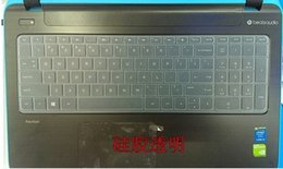 Wholesale Hp Laptop Keyboard Skins - Wholesale-FOR HP laptop CQ15 keyboard protective film 15.6 -inch convex set of cover Keyboard protective SKINS