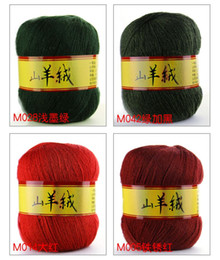 Wholesale Mink Cashmere Knitting Yarn - P03 5 Balls mink Silk Protein Cashmere Cotton Silk Baby Knitting Yarn Sweater Silk wool cashmere warm soft baby yarn Knitting