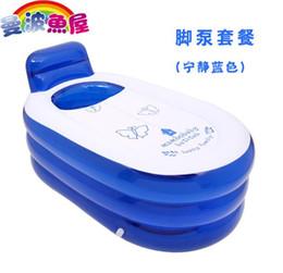 Wholesale Foot Bath Tubs - Portable bath adult bathtub plastic inflatable bath tub adults folding inflavel inflatable SPA 150*85*75cm Foot Air Pump