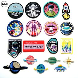 Wholesale Iron Clothes Stickers - (30 Style) UFO Alien Parches Embroidery Iron on Patches for Clothing DIY Stripes Clothes Planet Stickers Universe Applique
