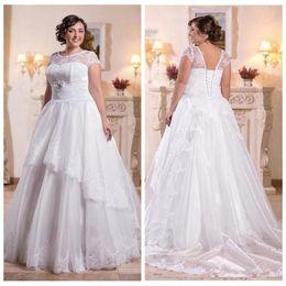 Wholesale Fat Bow - Scoop Short Sleeves Plus Size A-Line Wedding Dresses Lace Up Back Chapel Train Bow Bridal Gowns 2017 Modest Fat Ladies Formal Vestidos